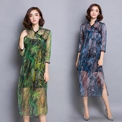 Diosa - Set: Elbow-Sleeve Print A-line Midi Dress + Slipdress