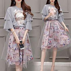 Ashlee - Set: Elbow-Sleeve Printed Top + Printed A-line Skirt