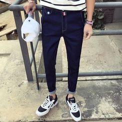 JVR - Straight Leg Jeans