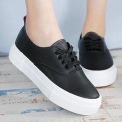 Renben - Plain Sneakers