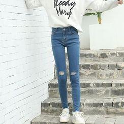 Jeans Kingdom - Distressed Skinny Jeans