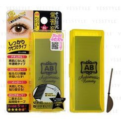 Dear Laura - Automatic Beauty Single Eye Tape (Yellow)