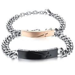 腾翼 - 金属链条手镯