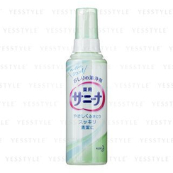Kao - Body Spray