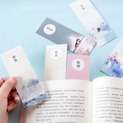 Home Simply - Printed Book Mark Set(30pcs)