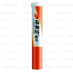 Dequadin - Dequadin Throat Lozenges (Orange) (Tube)
