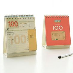 Class 302 - Desktop 100-Day Planner (S)
