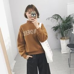 Kojasmine - Mock-Neck Lettering Pullover