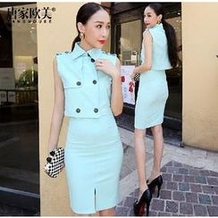 Tang House - Set: Double-Breasted Vest + High-Waist Pencil Skirt