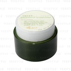 ettusais - Emollient Supplizer