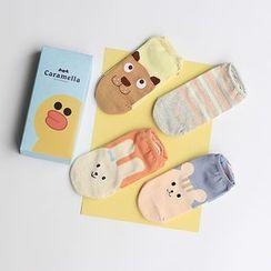 Gemini - Printed Socks Set