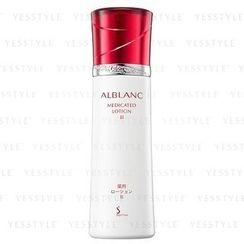 Sofina - ALBLANC 潤白美肌柔膚露 II
