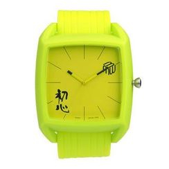 Moment Watches - BE A BEGINNER Time to be Green Strap Watch