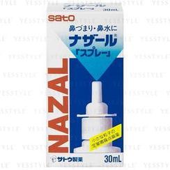 Sato - 鼻寧 噴劑