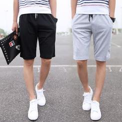 Kunji - Drawstring Shorts
