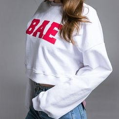 chuu - Lettering Cropped Sweatshirt