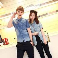 Gurun Vani - Washed Appliqué Couple Denim Shirt