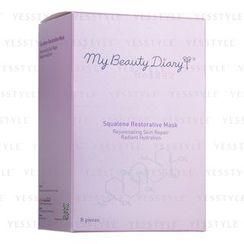 My Beauty Diary 我的美丽日记 - 角鲨烯保湿修护面膜