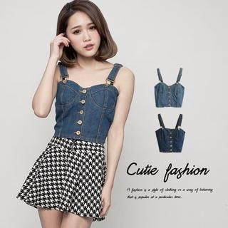 CUTIE FASHION - Denim Vest