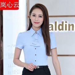 Skyheart - 套装: 短袖西装衬衫 + 短裙