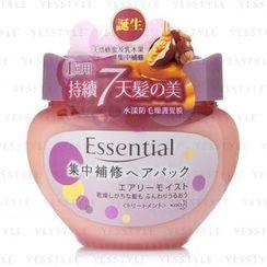 Kao 花王 - Essential 水潤防毛燥護髮膜