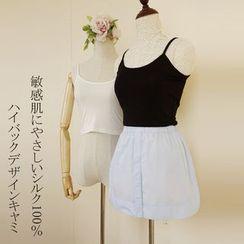 NANA Stockings - Cropped Plain Camisole Top