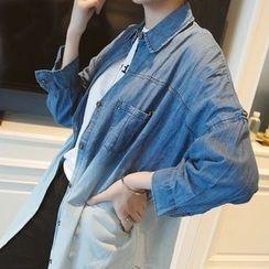 Wimi girls - Gradient Long-Sleeve Shirt