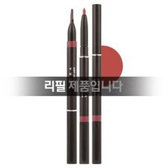 HERA - Auto Lip Liner Refill Only (#03 Honey Pink)
