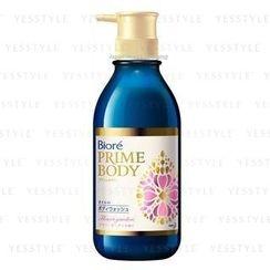 Kao - Biore Prime Body Oil In Body Wash (Flower Garden)