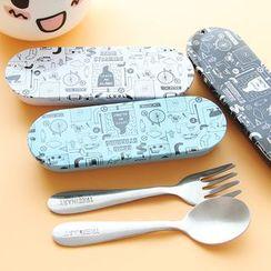 YouBuy - Travel Cutlery Set