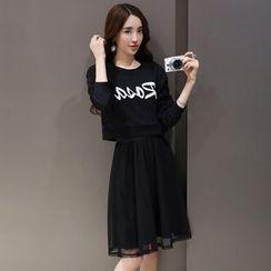Maine - 套装:字母套衫 + 背心裙