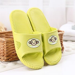 Yulu - Monkey Bathroom Slippers