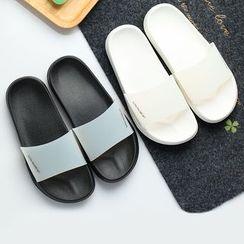 Lurad - Slide Slippers