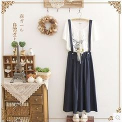 Forest Girl - Maxi Jumper Skirt