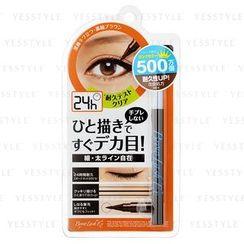 BCL - Browlash EX 24小时防水眼线液 (深啡)