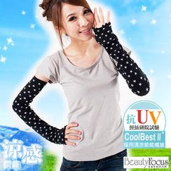 Beauty Focus - Coolness UV Protective Arm Warmers [Polka Dot]
