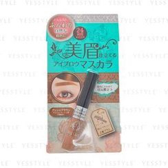 Naris Up - Day Keep 24 Hrs Long Lasting Eyebrow Mascara