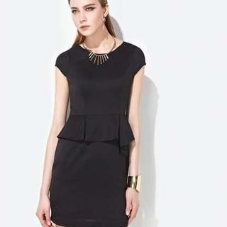 Moonbasa - Cap-Sleeve Peplum Dress