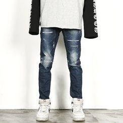 Remember Click - Distressed Skinny Jeans