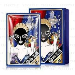 SEXYLOOK - Brightening Duo Lifting Black Night Mask