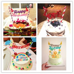 Omedetou! - Birthday Cake Garland