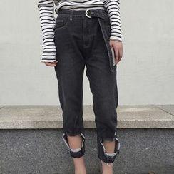 Miss Kekeli - Distressed Cropped Jeans