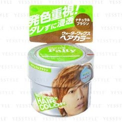 DARIYA - Water Wax Hair Color (Nature Brown)