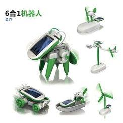 Mokiki - Solar Power Toy