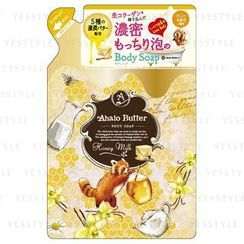 Ahalo Butter - Body Soap Honey Milk Refill