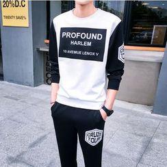 Kieran - 套装: 插色卫衣 + 运动裤