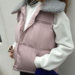 Cloud Nine - Fleece Collar Padded Vest