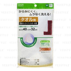 Kokubo - Mesh Washing Bag (For Towels)
