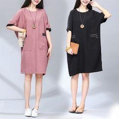 Salisha - Elbow-Sleeve Pocketed Dress