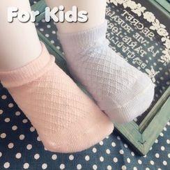 NANA Stockings - Kids Low Socks